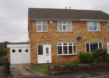 Thumbnail 3 bed semi-detached house to rent in Marsh View, Eckington