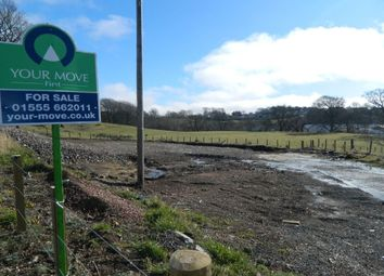 Thumbnail Land for sale in Edinburgh Road, Cleghorn, Lanark