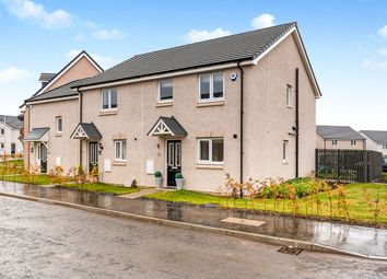 Thumbnail 3 bed end terrace house for sale in Arrow Crescent, Musselburgh, East Lothian