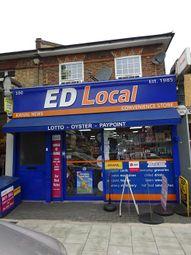 Thumbnail Retail premises for sale in Lordship Lane, London
