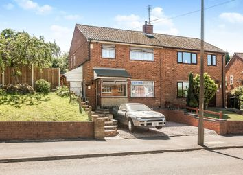 Thumbnail 3 bed semi-detached house for sale in Central Drive, Lower Gornal, Dudley