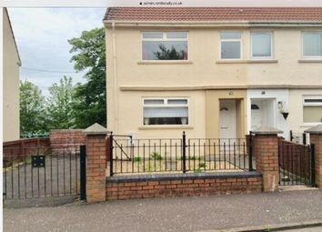 Thumbnail 2 bed end terrace house to rent in Burnhouse Avenue, Dalry