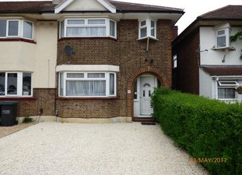 Thumbnail 3 bed end terrace house to rent in Wilsden Avenue, Luton