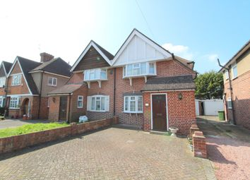 2 bed semi-detached house for sale in Village Way, Ashford TW15