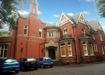 Thumbnail 2 bed flat for sale in Anchorage Road, Sutton Coldfield