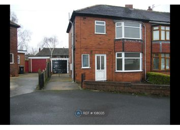 Thumbnail 3 bed semi-detached house to rent in Newton Drive, Rotherham