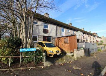 Thumbnail 3 bedroom end terrace house to rent in Rowan Road, Aberdeen