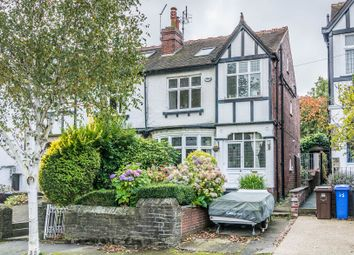 Thumbnail 4 bed semi-detached house for sale in Dunkeld Road, Sheffield