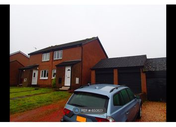 Thumbnail 1 bed flat to rent in Vere Terrace, Kirkmuirhill