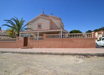 Thumbnail 3 bed semi-detached house for sale in El Alamillo, Puerto De Mazarron, Mazarrón, Murcia, Spain