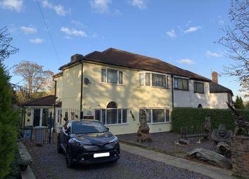 Thumbnail 3 bed semi-detached house for sale in Egerton Park, Birkenhead, Merseyside