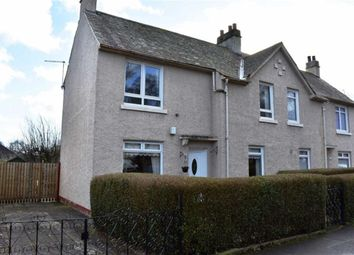 Thumbnail 3 bed semi-detached house for sale in 35, Ashdale Drive, Mosspark, Glasgow