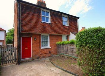 Thumbnail 2 bed terraced house to rent in Fair Oak Lane, Chessington