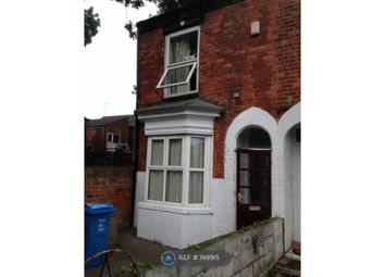 Thumbnail Room to rent in West View, Hull