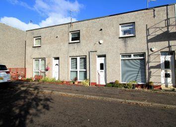 Thumbnail 2 bedroom terraced house for sale in Bute Terrace, Rutherglen, Glasgow