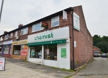 Thumbnail Commercial property to let in Park Hill, Bury Old Road, Prestwich, Manchester