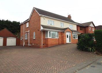 Thumbnail 4 bedroom property to rent in Everoak Industrial Estate, Bromyard Road, Worcester