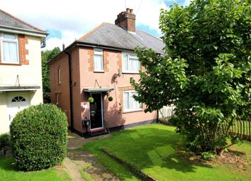 Thumbnail 3 bed semi-detached house for sale in Chipperfield Road, Bovingdon, Hemel Hempstead