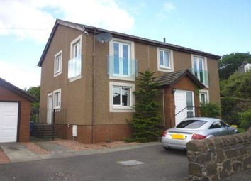Thumbnail 5 bed detached house to rent in Ferryhills Road, North Queensferry, Inverkeithing