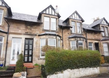 Thumbnail 2 bed terraced house for sale in Glenpatrick Road, Elderslie