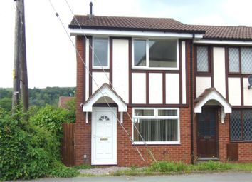 Thumbnail 2 bedroom end terrace house to rent in 1 Pavilion Court, Llanidloes Road, Newtown, Powys