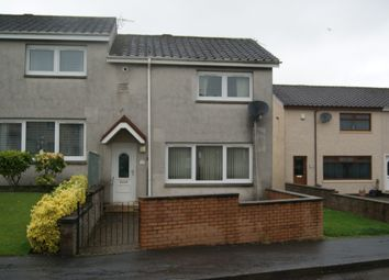Thumbnail 2 bedroom end terrace house to rent in Patrickholme Avenue, Stonehouse