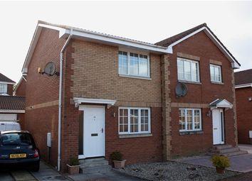 Thumbnail 2 bed terraced house to rent in Glenisla Court, Whitburn, Whitburn