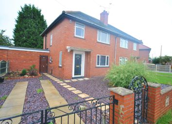 Thumbnail 3 bedroom semi-detached house to rent in Parkway North, Wheatley, Doncaster