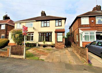 3 bed semi-detached house for sale in Alandene Avenue, Watnall, Nottingham NG16