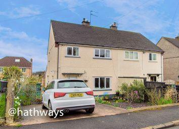 Thumbnail 3 bedroom semi-detached house for sale in Lamb Lane, Ponthir, Newport