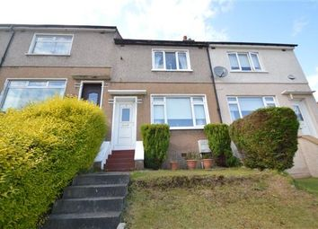Thumbnail 2 bed terraced house for sale in Spey Road, Bearsden, Glasgow