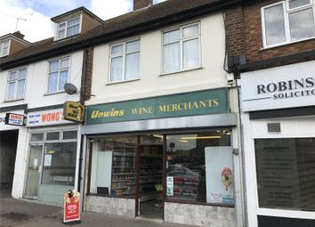 Thumbnail Retail premises to let in Ness Road, Shoeburyness, Essex