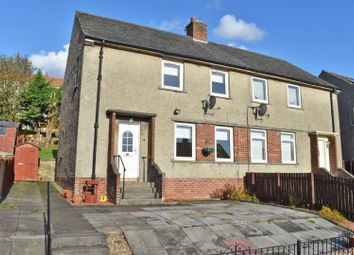 Thumbnail 3 bed semi-detached house for sale in 77 Carman View, Dumbarton