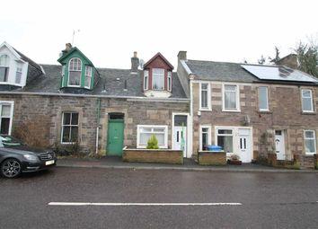 Thumbnail 3 bed terraced house for sale in Riverside Road, Kirkfieldbank, Lanarkshire
