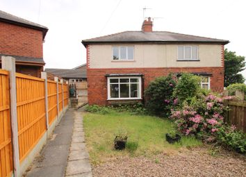 2 bed semi-detached house for sale in Sunny View, East Ardsley, Wakefield WF3