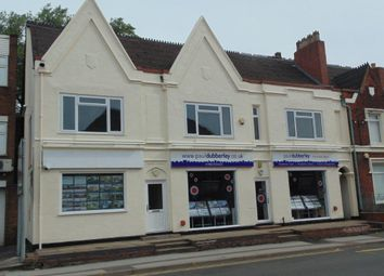 Thumbnail Office to let in New Road, Willenhall