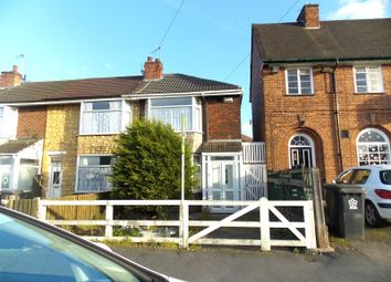 Thumbnail 2 bed end terrace house to rent in Kerrysdale Avenue, Leicester