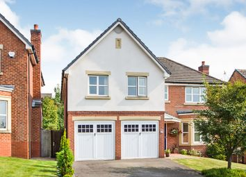 Thumbnail 5 bed detached house for sale in Gayton Road, Ilkeston