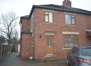 Thumbnail 3 bed semi-detached house for sale in Kirkham Avenue, Kirkhamgate, Wakefield