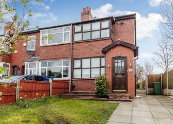 Thumbnail 2 bed end terrace house for sale in Park Brook Lane, Wigan, Greater Manchester