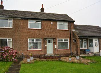 Thumbnail 2 bedroom property for sale in Grange Bank Close, Huddersfield