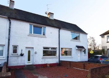 Thumbnail 2 bed terraced house for sale in Shields Road, Motherwell