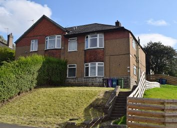 Thumbnail 2 bed flat for sale in Chirnside Road, Hillington, Glasgow