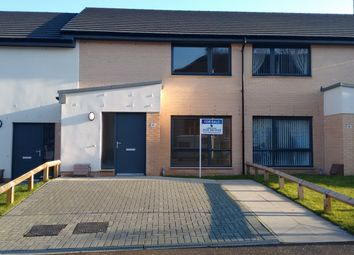 Thumbnail 2 bed end terrace house for sale in Thrushcraigs Crescent, Paisley