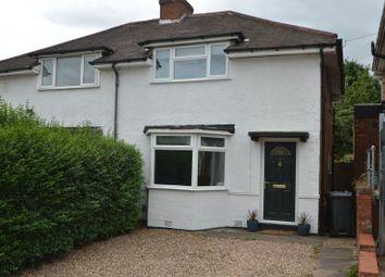 Thumbnail 3 bed semi-detached house to rent in 21 Sladepool Farm Road, Kings Heath, Birmingham