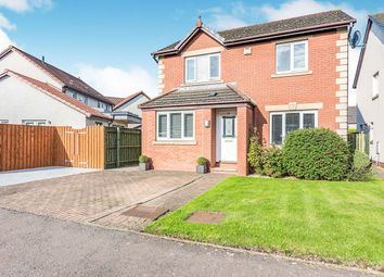 Thumbnail 4 bed detached house for sale in Bowhouse Drive, Kirkcaldy, Fife