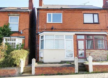 Thumbnail 2 bed terraced house to rent in Station Road, Chesterfield, Derbyshire