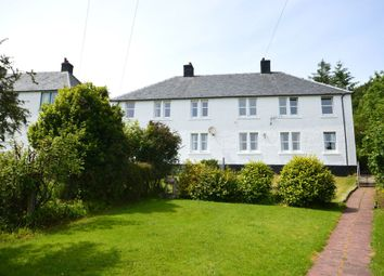 Thumbnail 3 bed flat for sale in 12 Creagan Park, Tobermory, Isle Of Mull