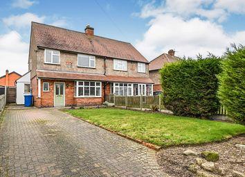 3 bed semi-detached house for sale in Wellfield Road, Alrewas, Burton-On-Trent DE13