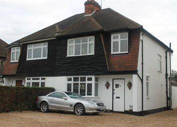 Thumbnail 3 bed semi-detached house for sale in Moorfield Road, Denham, Uxbridge